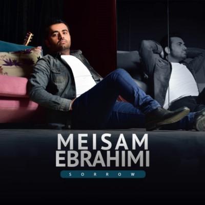 دانلود آهنگ جدید میثم ابراهیمی غم