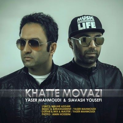 دانلود آهنگ جدید یاسر محمودی و سیاوش یوسفی خط موازی